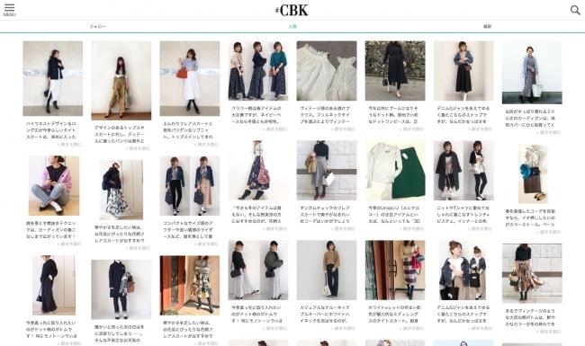 #CBK(カブキ)