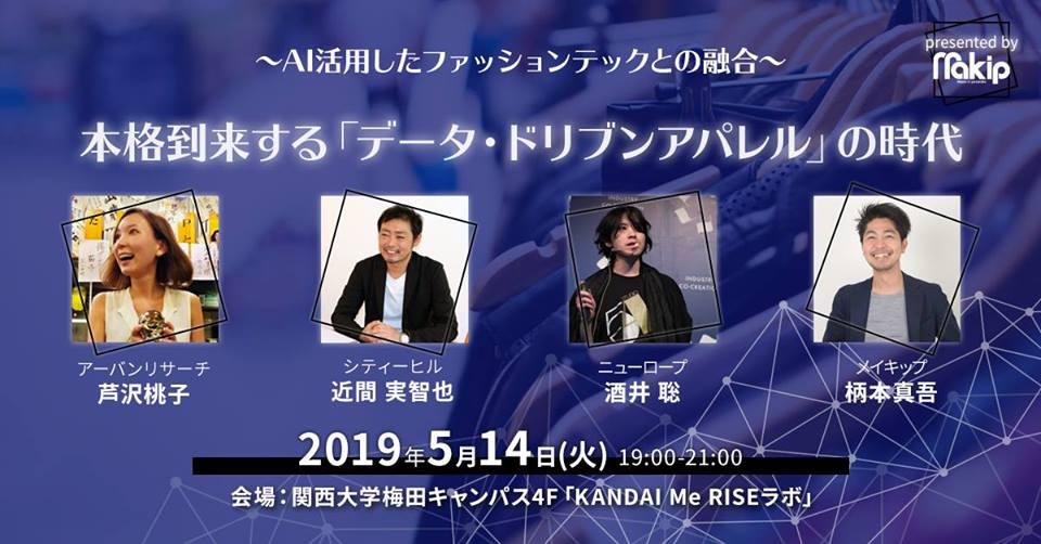 20190514大阪