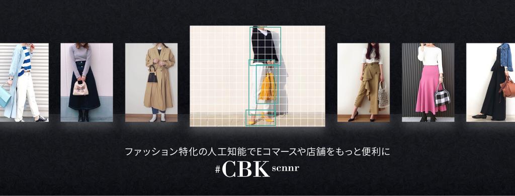 #CBK scnnr