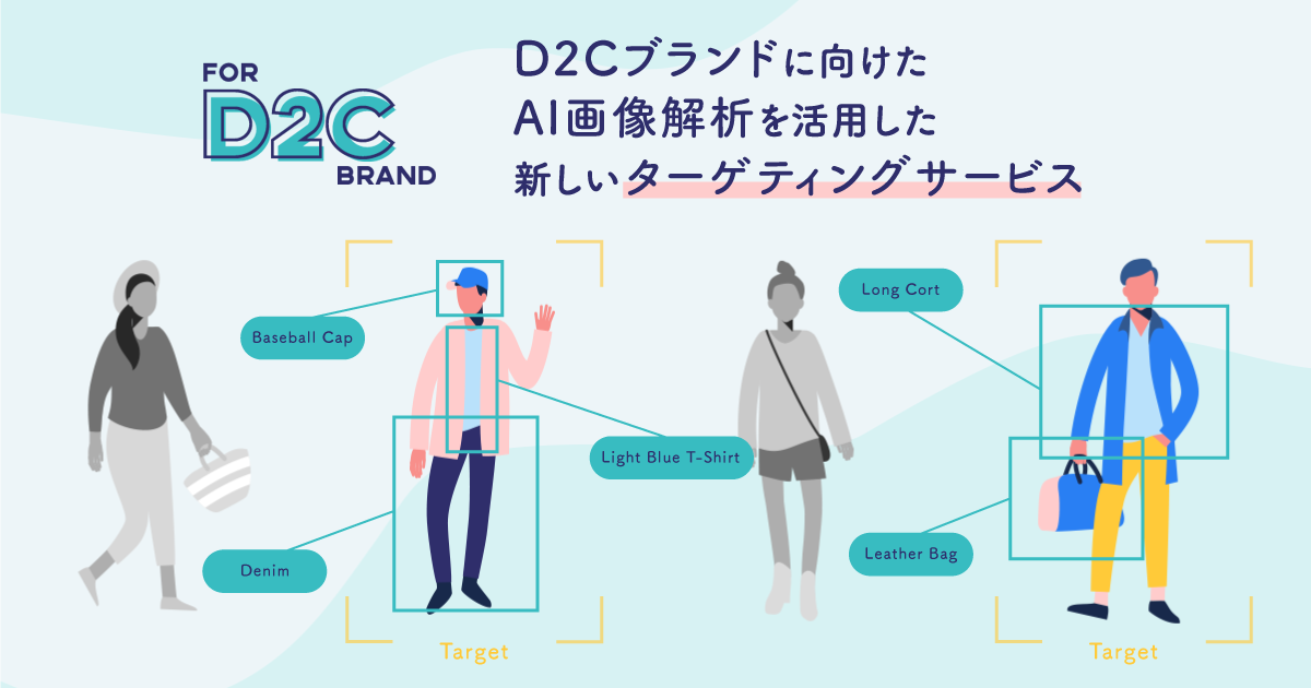 NEWROPE × Cross Communication D2C