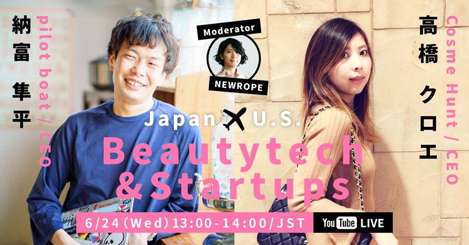 event_beautytechstartups_20200624