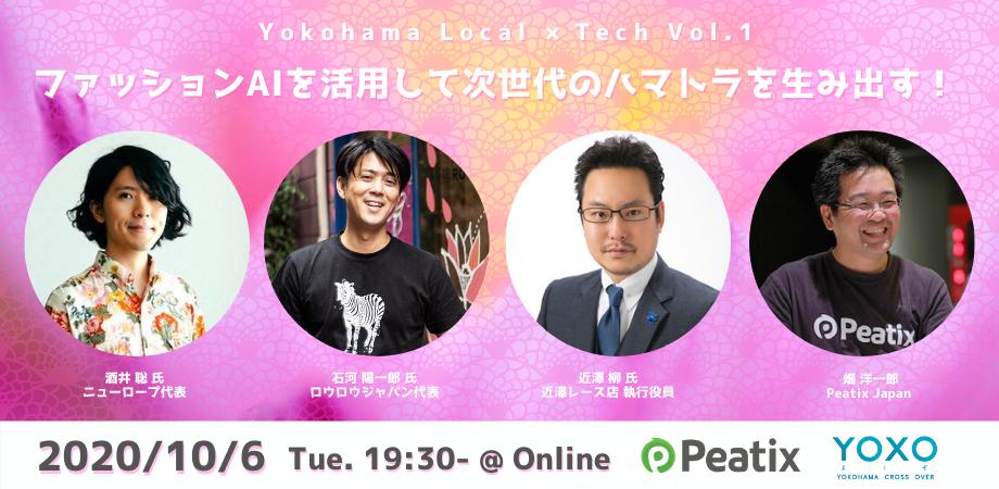 Yokohama Local × Tech Vol.1